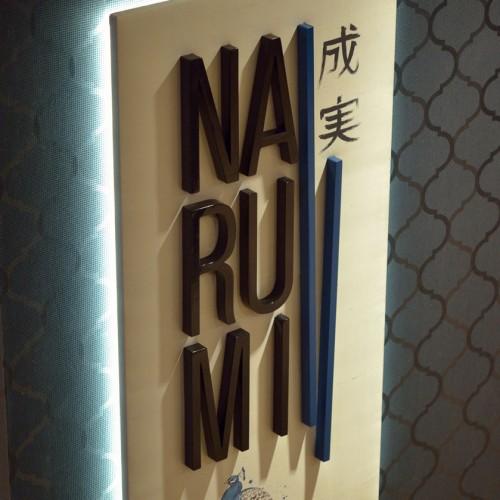 narumi_portada